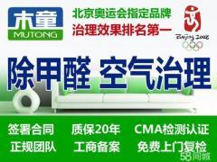 河南優辰賽環保科技有限公司