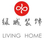 内江市绿城建筑装饰有限公司
