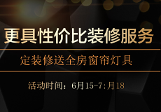 湖南三木椿裝飾設計工程有限公司