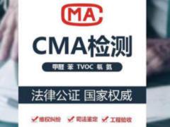 淮南市岚宝环保科技有限公司