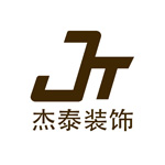 沈陽杰泰偉業裝飾工程有限公司