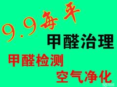 滄州市天元裝修裝飾