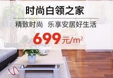 肇慶市宏尚空間裝飾設計工程有限公司