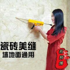 美縫貼磚施工團隊