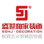蘇州市盛世和家裝飾設計工程有限公司