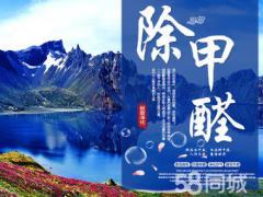 安慶艾爾清環保科技有限公司