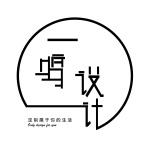 安徽文青一鸣空间设计有限公司