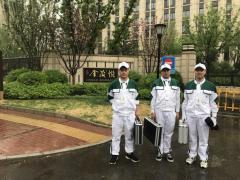 三只猴(北京)科技有限公司