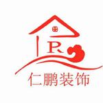 滄州仁鵬裝飾工程有限公司