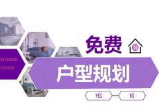 天津市福圣鑫裝飾工程有限公司