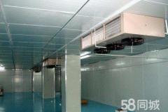 合肥冰晶制冷设备有限公司