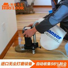 重慶椿藝貿易有限公司