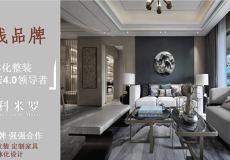 徐州法羅緹裝飾工程有限公司