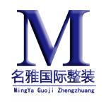 煙臺名雅裝飾工程有限公司