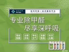 善禾嘉(重慶)環保科技有限公司