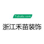 浙江尚佳装饰设计工程有限公司