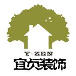 上海宜貞建筑裝飾工程有限公司無錫分公司