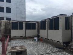 深圳市南山區格美電器服務中心