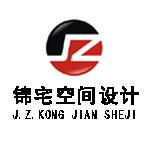 蘇州錦宅建筑裝飾設計有限公司
