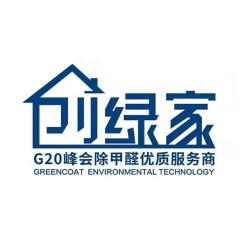宜昌梦月环保科技经营部