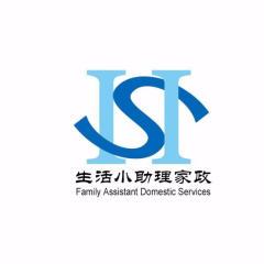 宿州市埇桥区生活小助理家政服务中心