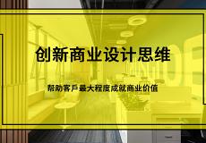 山西恒昌智遠裝飾工程有限公司