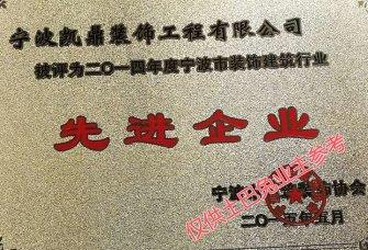 连云港隆美建筑装饰工程有限公司资质证明