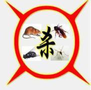无锡无忧有害生物防治有限公司