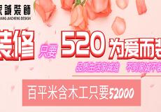 九江市家诚装饰设计工程有限公司.