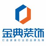 北京金典伟业装饰工程有限公司