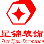 西安星锦装饰设计工程有限公司