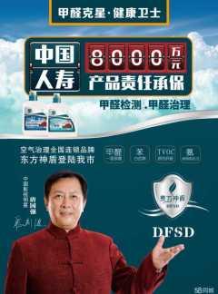 云南同迈环保科技有限公司