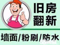 上饒市佰陸建筑工程有限公司