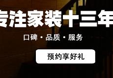 南京美全裝飾工程有限公司揚州分公司