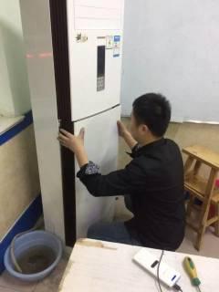 聊城市東昌府區天融家政服務有限公司