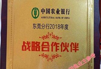 沈阳市合木装饰装修工程有限公司资质证明