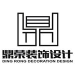 湛江市鼎榮裝飾工程有限公司