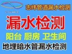吉安市青原区德高防水材料店