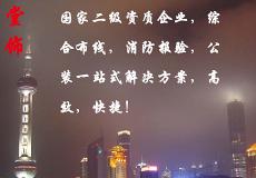 南京典堂裝飾工程有限公司