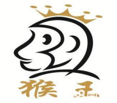 肇慶市猴王生態環境治理工程有限公司