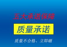 惠州市景鹏装饰工程有限公司