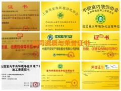 上海泽洋保洁服务有限公司