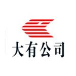 黑龙江大有环境设计有限公司