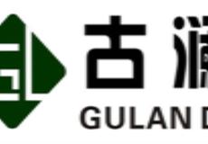 揚州古瀾裝飾工程有限公司