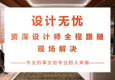 宁波沐易创意空间设计有限公司