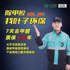 广西南宁创佰环保科技有限公司
