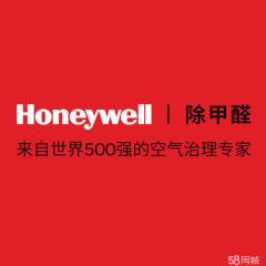 南京普瑞发环保科技有限公司