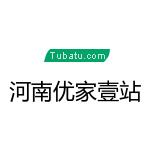 河南優家壹站裝飾工程有限公司
