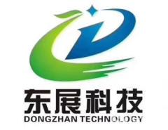 岳阳东展环保科技有限公司