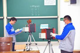 江苏青柠检测技术有限公司